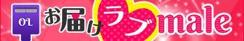 Japanese shemale deriheru